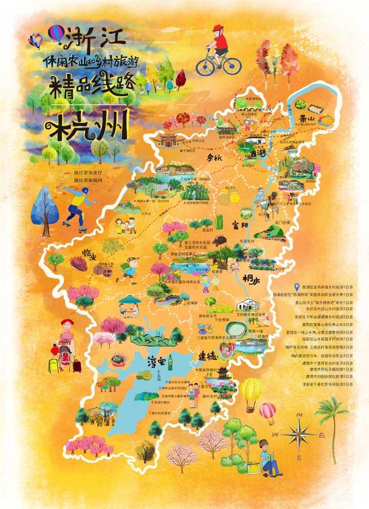 杭州精品线路手绘地图.jpg