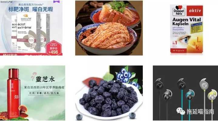 双11推荐清单 ⑰ 食品&保健品&护肤品,预售...