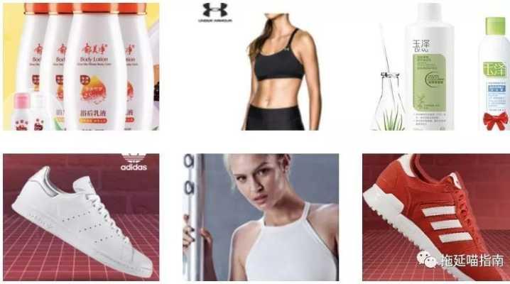 双11预售推荐清单 ⑨ 运动装备&国货护肤彩妆