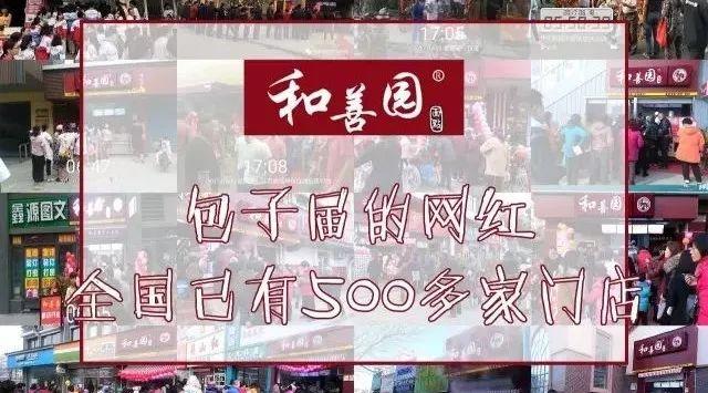 南京城老品牌包子终于开到台州啦,开车加排队也要...