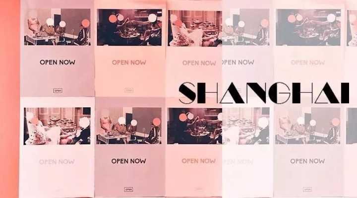 上海|听说,最近可以刷爆朋友圈的新店都在这了~