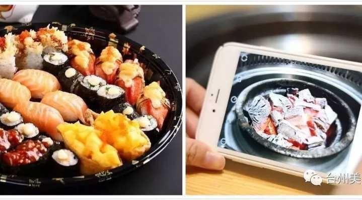 品牌成立一周年,欢迎在椒江五折吃烤肉&寿司一星...