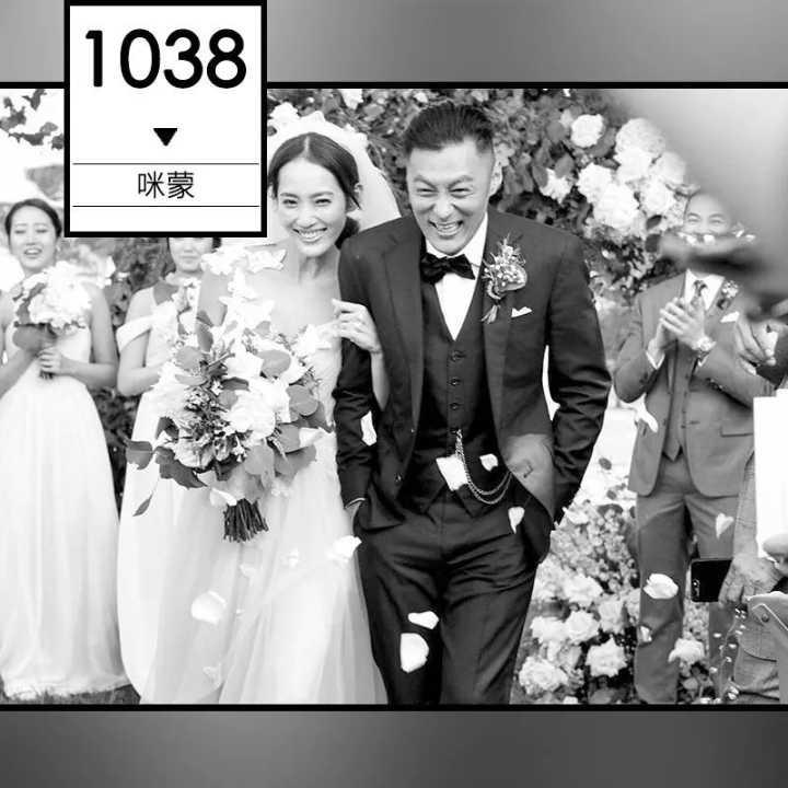 余文乐结婚后,我和男神在一起了