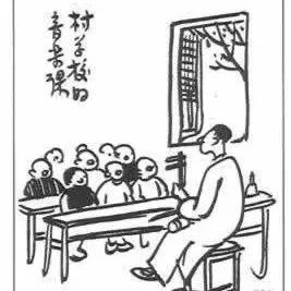 丰子恺:闲情是生活的一笔财富