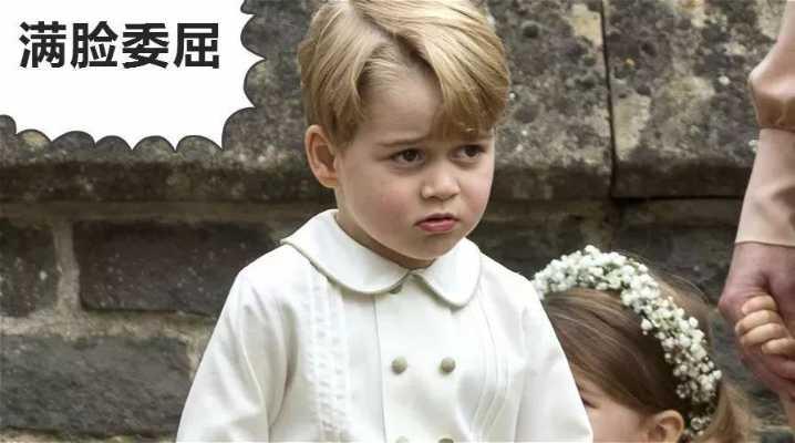 乔治小王子的手写信曝光!看起来他遗传了爸爸的小...