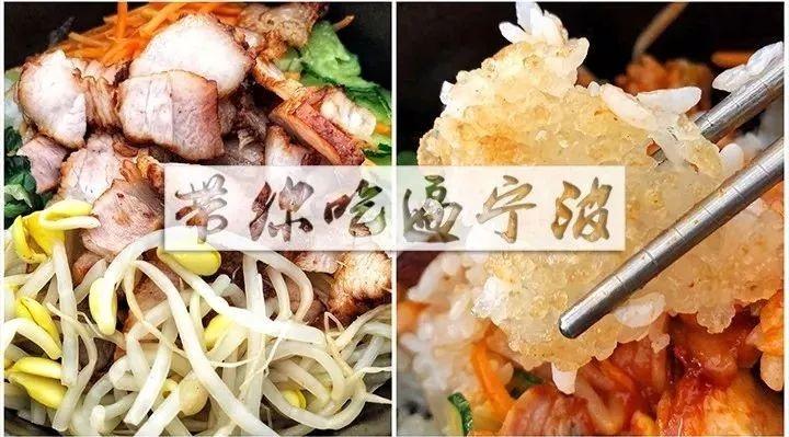 高教园区的这家韩式拌饭店,用简单的5种食材让人...