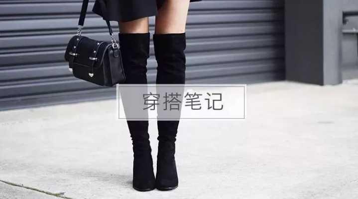 3招   教你挑到最显腿细的长靴!