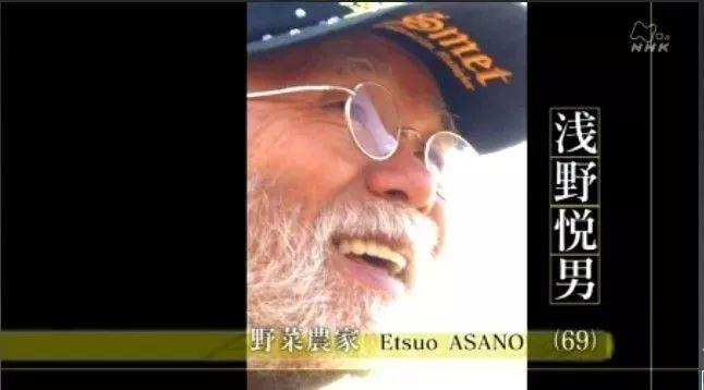 73岁的他,种出「全日本最好吃的蔬菜」