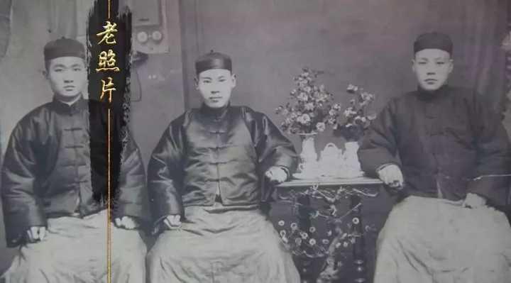 老照片里的中国人为什么从来不笑?