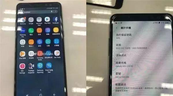 三星S9直板机型曝光, 价格便宜一半, 全面屏...