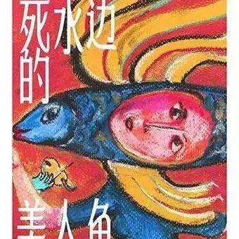 潮人week( 12.11~12.17) | ...
