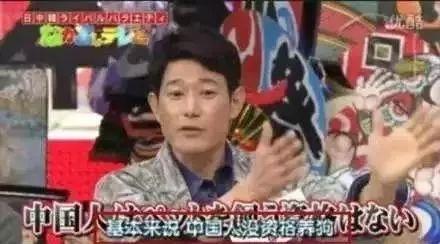 「基本来说,中国人没资格养狗」矢野浩二这么说对...