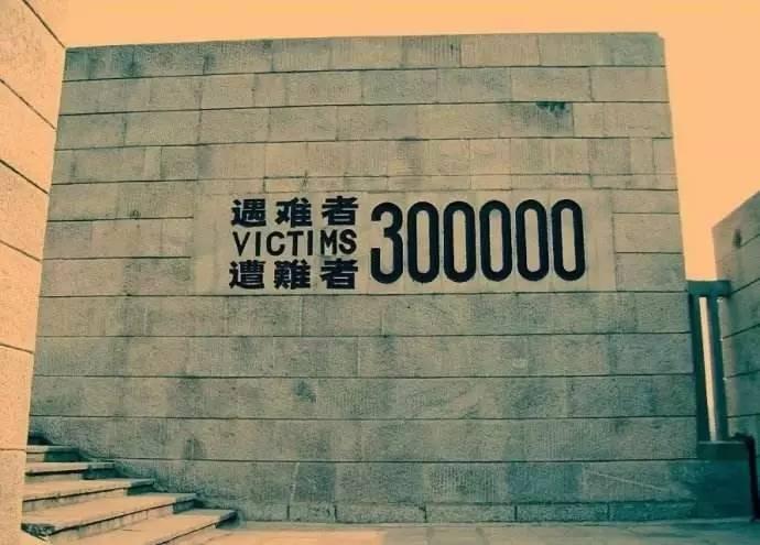 南京大屠杀到底死了多少中国人?