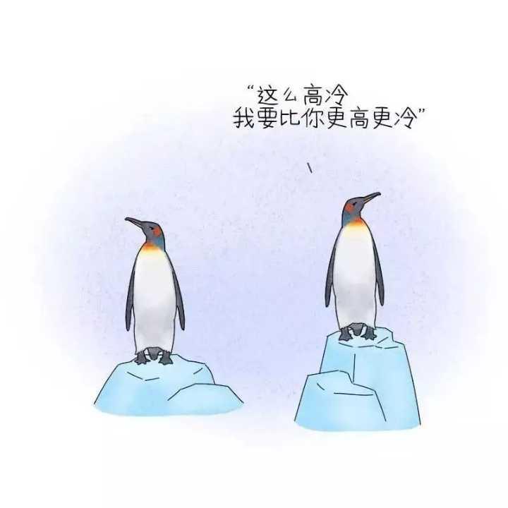 """""""恋爱中分手指数超高的9件事!"""""""