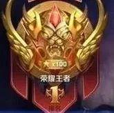 王者荣耀:不同段位玩家的不同特点,你中枪了吗?