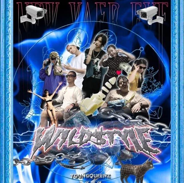 Youngqueenz&火炭丽琪 Wild$t...