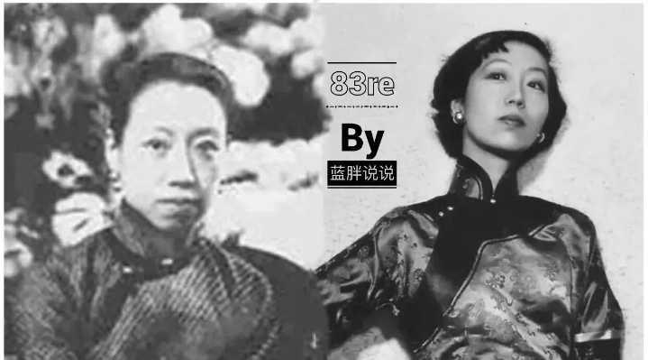 孙用蕃,只因继女为张爱玲,她是成为民国第一继母...