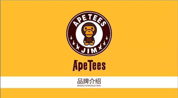 Ape Tees 来了!这只猴子不简单,一来就6折!!!