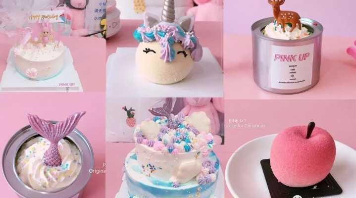 【福利】美哭了,PINK UP最新款圣诞甜品!...