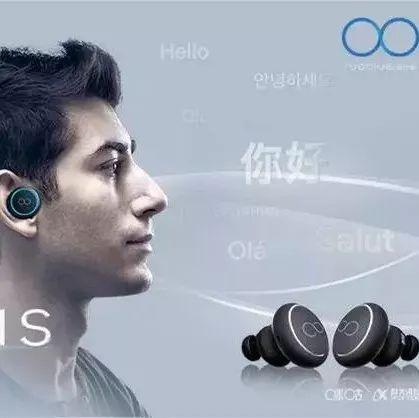 CES 展上,这款耳机带来了真正的「心有灵犀」