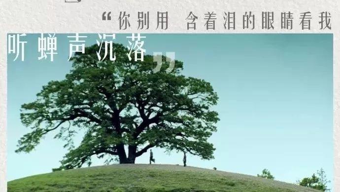 《无问西东》,宣传文案句句触动人心!