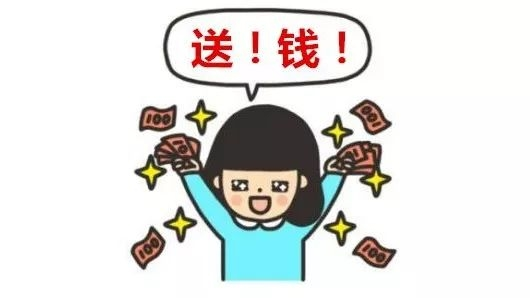 送钱钱钱钱 | 听说为了讨好你,普陀天地已经疯了!