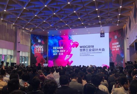 """世界工业设计大会·设计展开幕 杭州企业展示 """"..."""