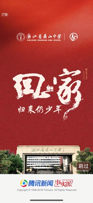xiaozhong4.png