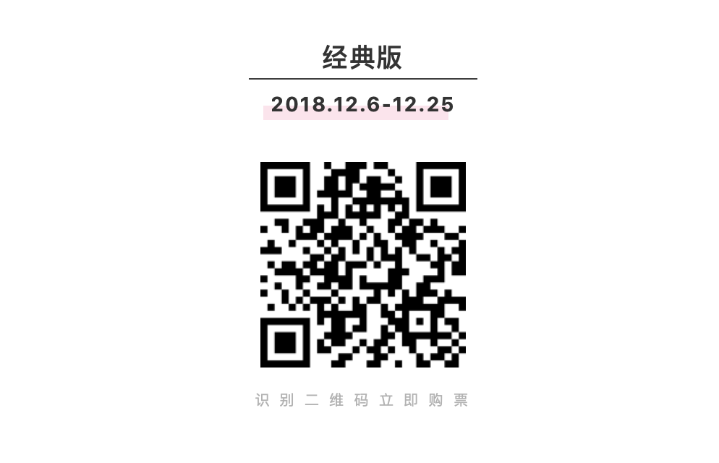 WX20181023-152527@2x.png