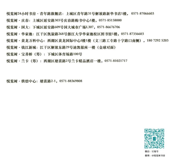 小卡片背面2018-1113.png