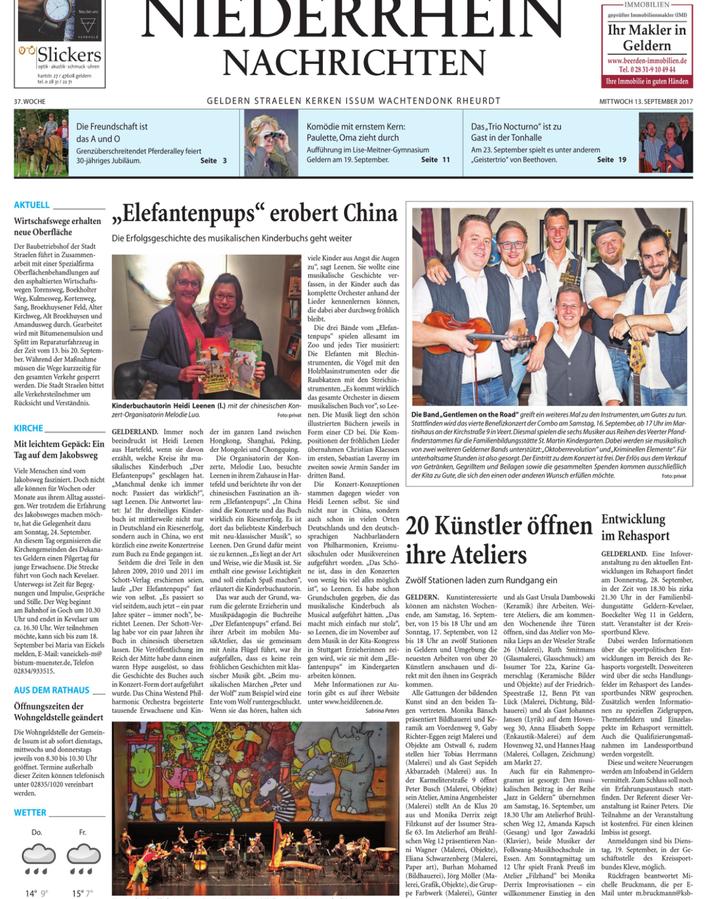 06德国莱茵新闻报对音乐会的报道.PNG