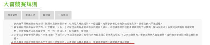 微信截图_20190220115029.png