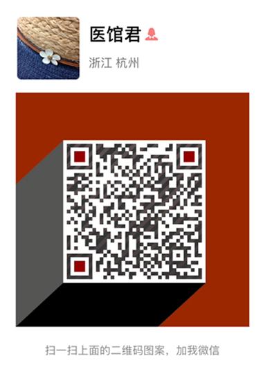 微信图片_20190222163506.png