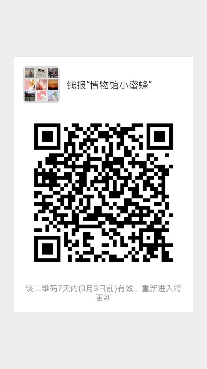 微信图片_20190225104033.jpg