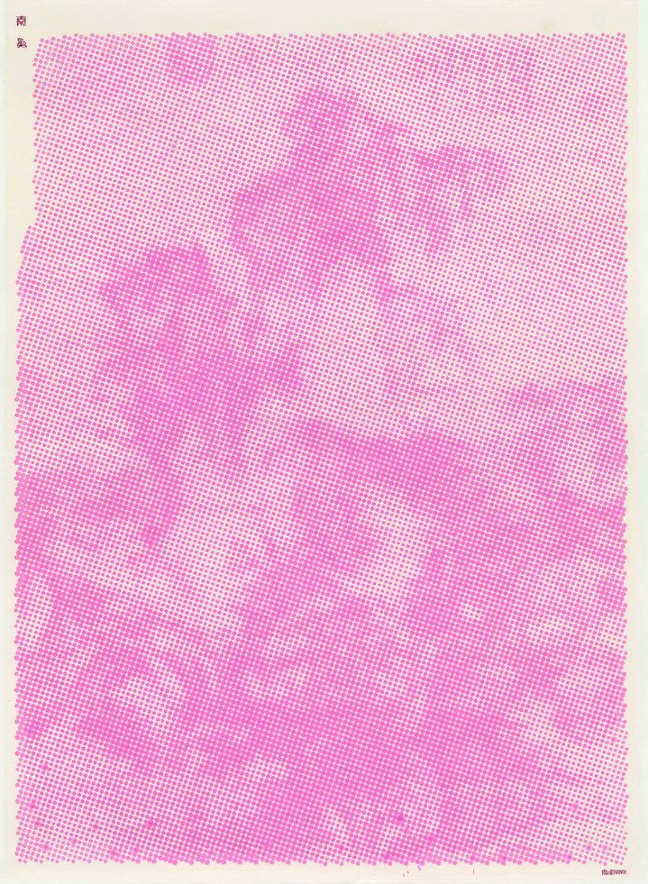 新早春图C 南溪 123x171cm 设色纸本 2018年 私人收藏.jpg