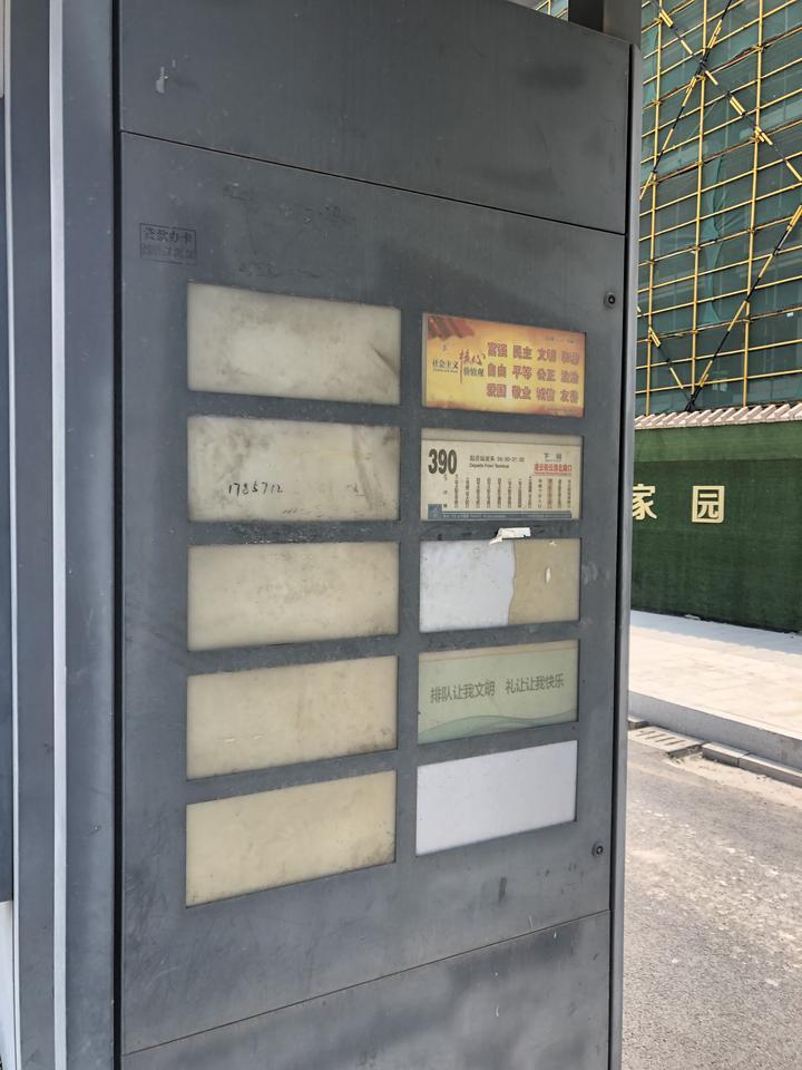 春江天越門口的公交站.JPG