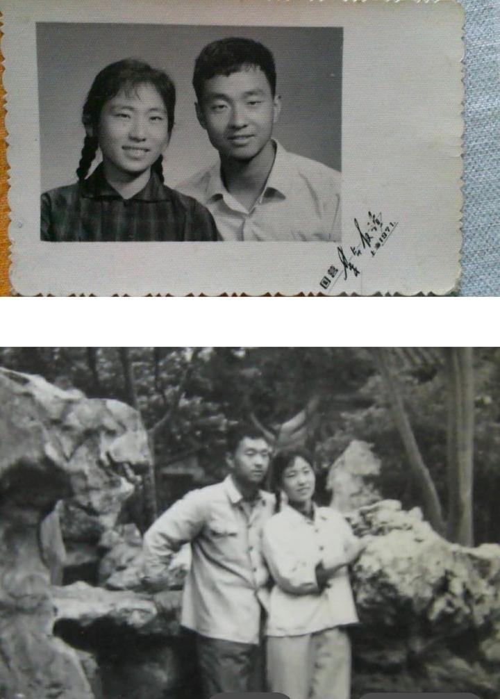 陆启贤和姚美娟的老照片.jpg