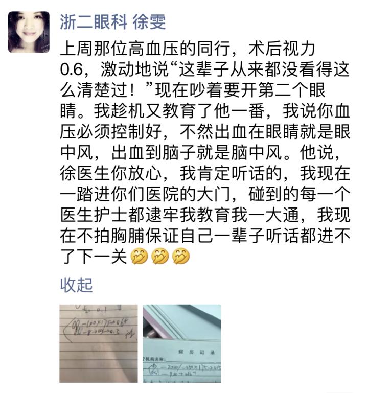 cde822c6f2e4c89c633154c2b67e0ef_看图王(1).png