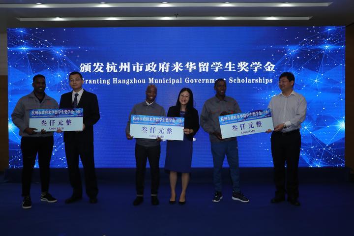 三名优秀学生获得杭州市政府来华留学生奖学金.JPG