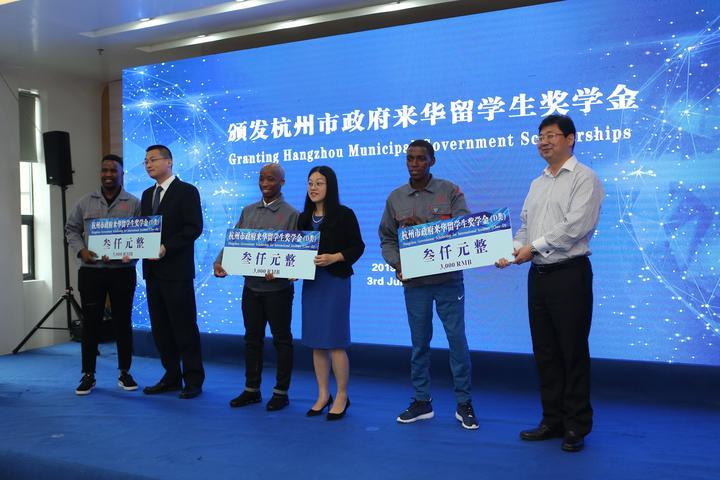 三名优秀学生获得杭州市政府来华留学生奖学金2.JPG