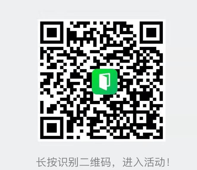 微信图片编辑_20190814104744.jpg