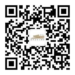 qrcode_for_gh_8895ab094b7e_258.jpg