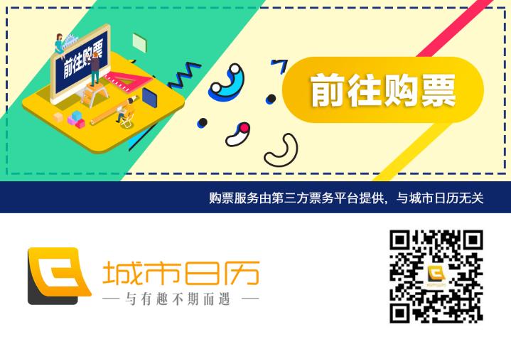 浙江24小时尾图.png
