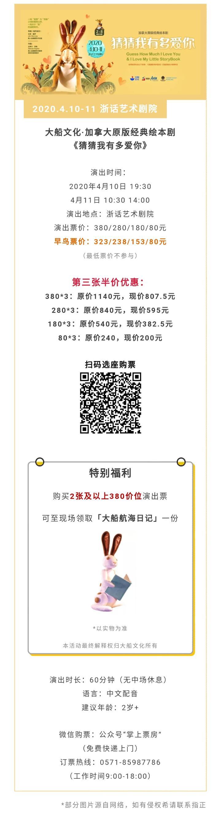微信图片_20200106190729.jpg