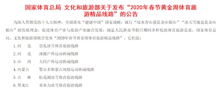 微信截图_20200115194153.png