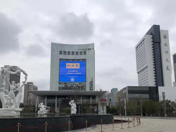 微信图片_20200201140013.jpg