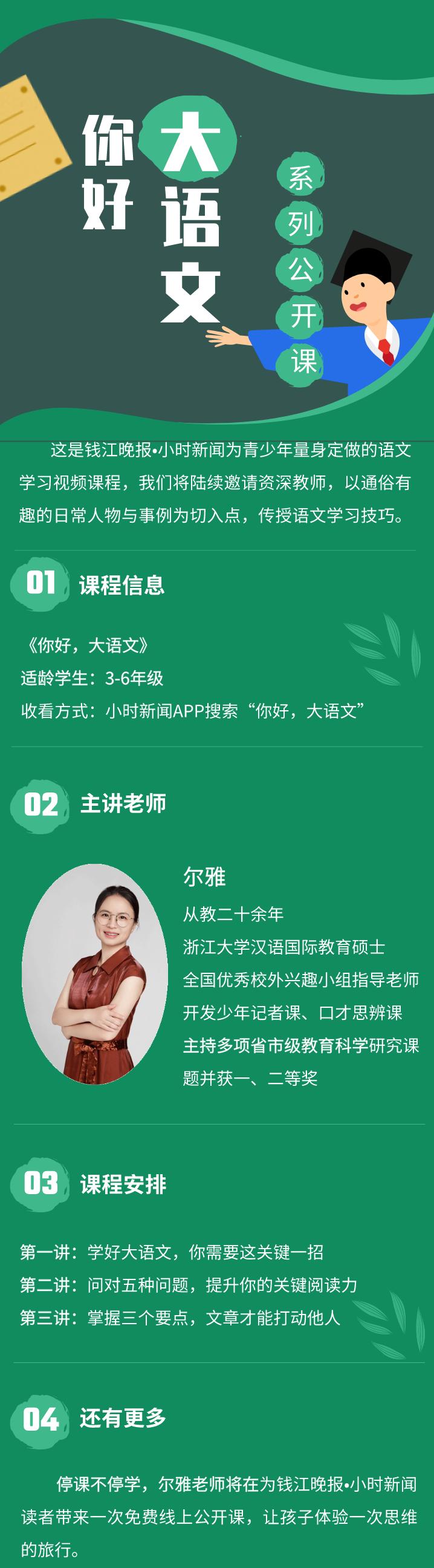 微信图片_20200204165242_看图王.png