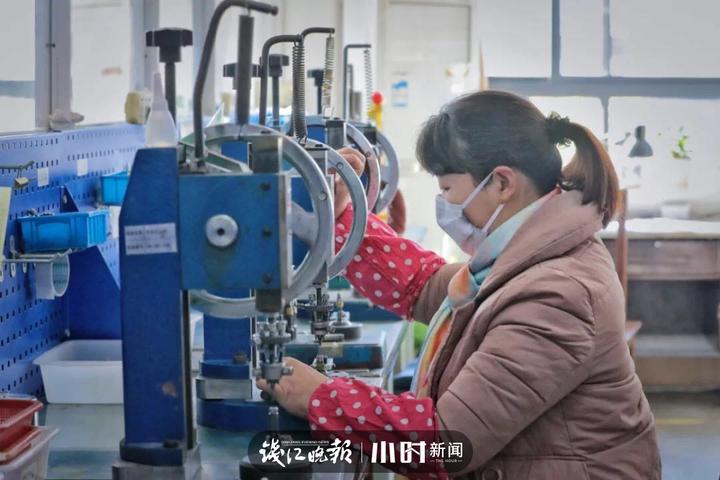杭州星辰三比齿科器材有限公司.jpg