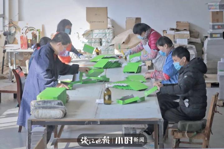 杭州金腾印刷有限公司 (2).jpg