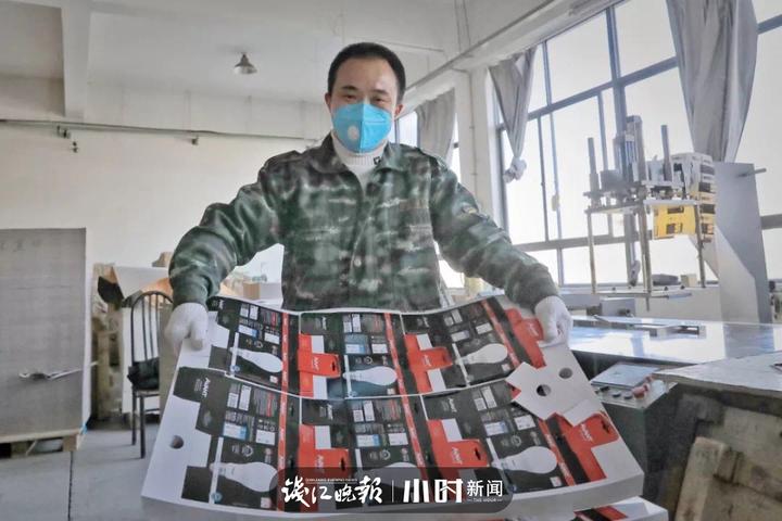 杭州金腾印刷有限公司 (4).jpg